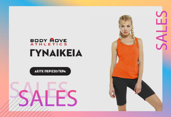 sales.bodymove